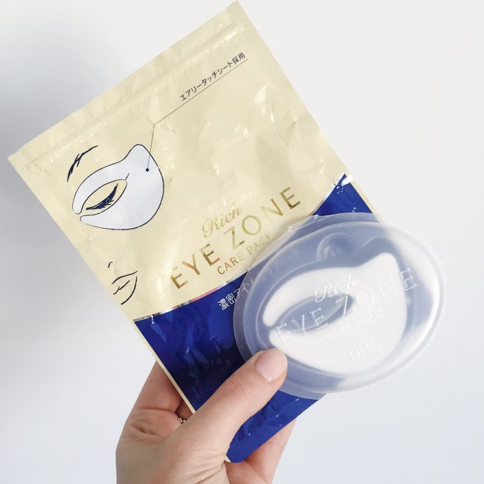 packaging of DHC eye patches